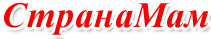 stranamam.ru – главная страница